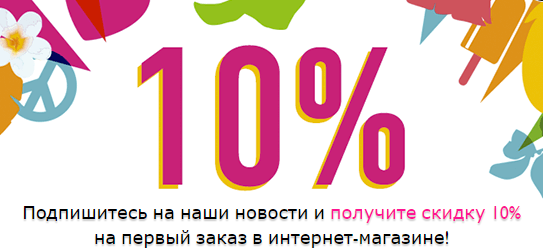 Акции THE BODY SHOP в Вихоревке